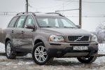 Volvo xc90 дизель отзывы – купить, продать и обменять машину