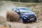 Форд экоспорт где собирают – Ford EcoSport 2.0 4WD: где здесь «эко», а где «спорт»? — Тест-драйвы, обзоры Экоспорта — Ford EcoSport Клуб :: Форум Форд ЭкоСпорт