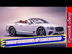 Бентли континенталь 2019 – Bentley Continental GT Convertible 2019-2020 фото видео, цена комплектации, характеристики кабриолета Бентли Континенталь ГТ нового 3 поколения
